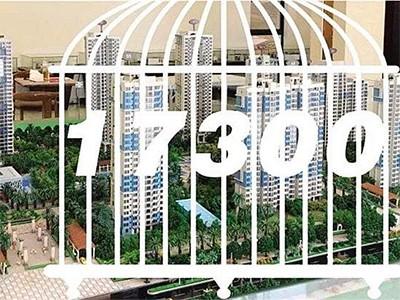 海口商品住宅备案价格取消17300元/㎡限制?部门回应来了…
