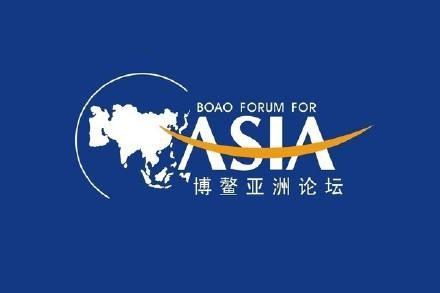 博鳌亚洲论坛2020年年会将于3月24至27日在海南召开
