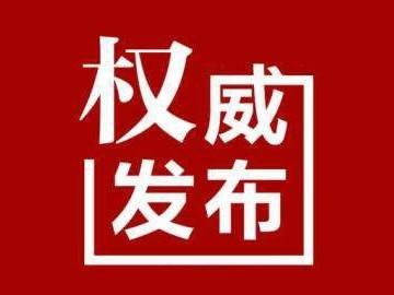 【重磅官宣】海南自由贸易港政策干货精选60条!